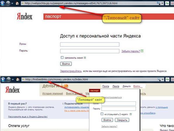 -Видео. .  Все 45 - Женщины! .  Советы для Вас! .  Смотрели 635 5. Кнопки рейтинга Яндекс.блогиДобавляет...
